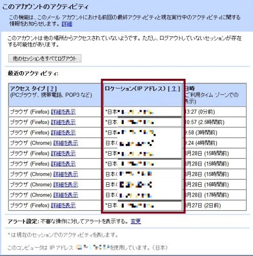activity_m
