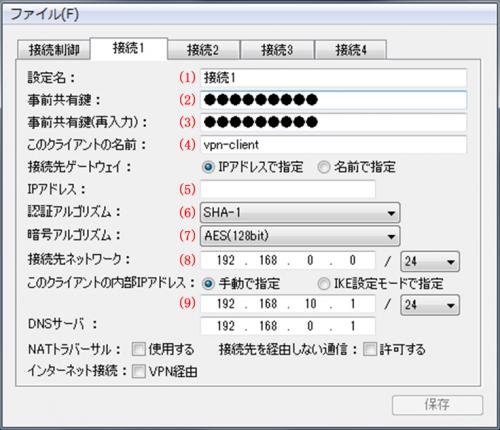 client-002