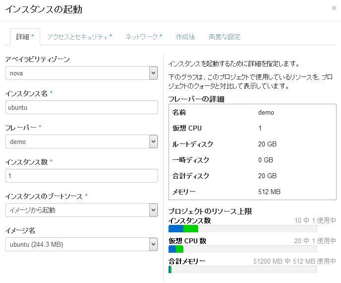 インスタンス2_a