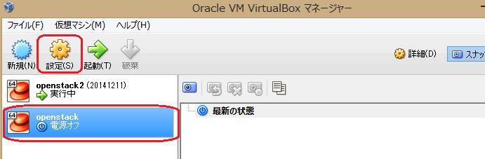 openstack04_01