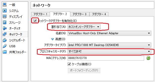 openstack06_01