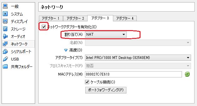 openstack07_01