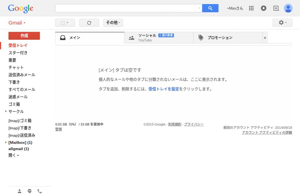 Screenshot 2015-02-19 at 13.20.15