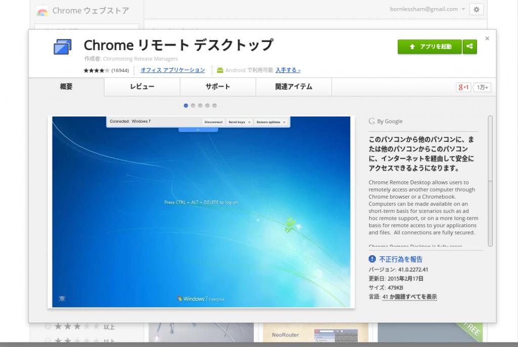 Screenshot 2015-02-19 at 13.40.29