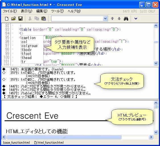 img_tool02