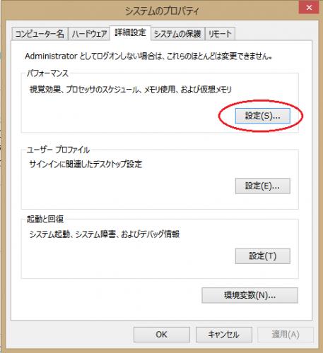 win8_error_006