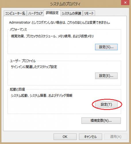 win8_error_010