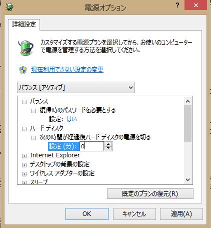 win8_error_012