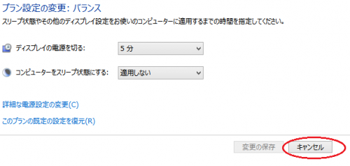win8_error_013