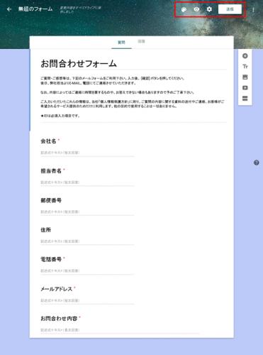form05