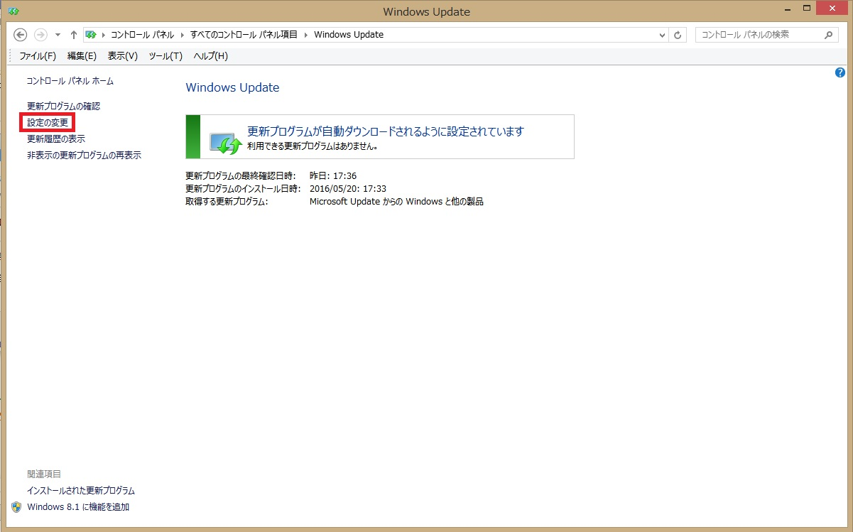 windows10-01