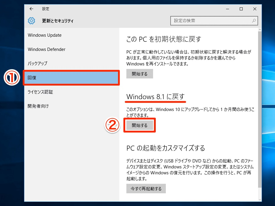 windows10-20
