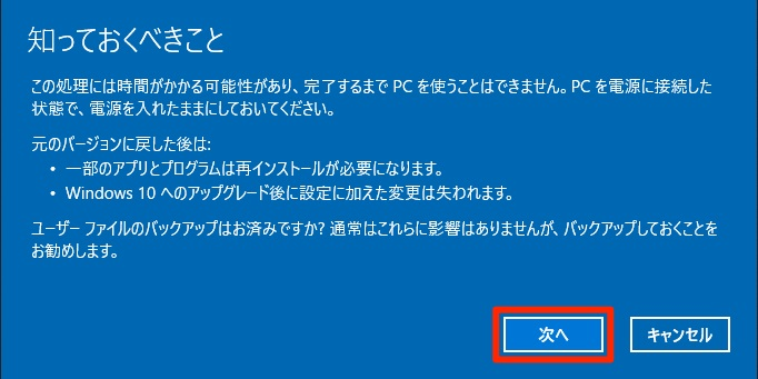 windows10-22