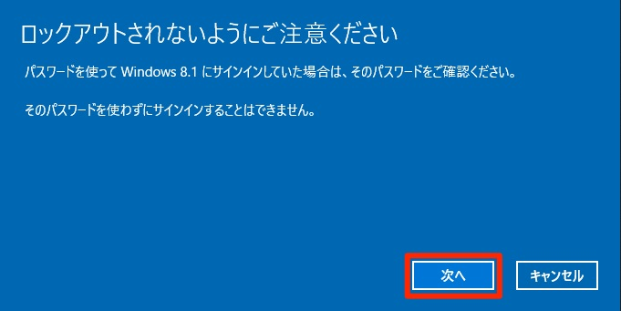windows10-23