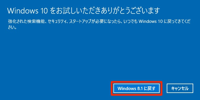 windows10-24