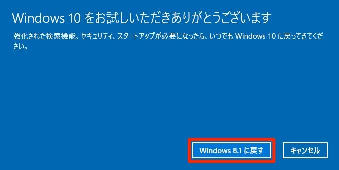windows10-24
