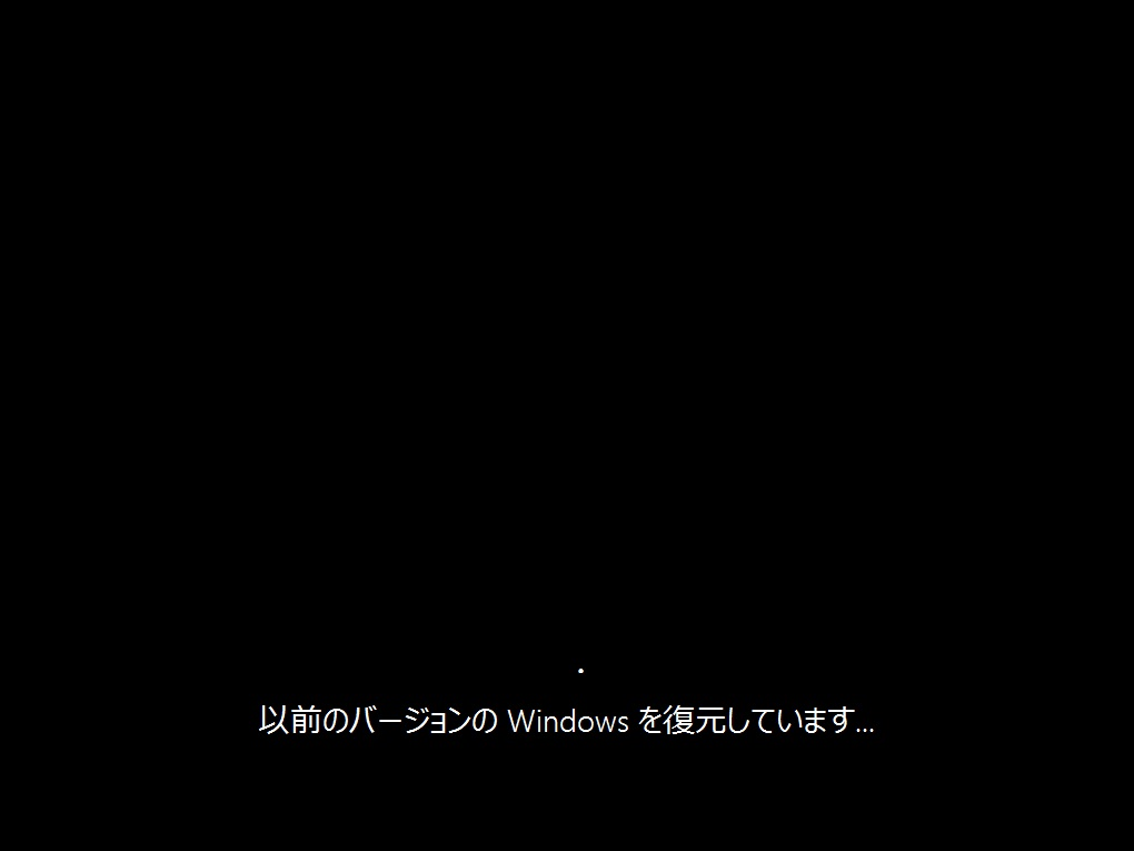 windows10-25