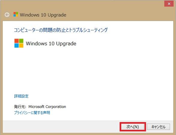 windows10-32