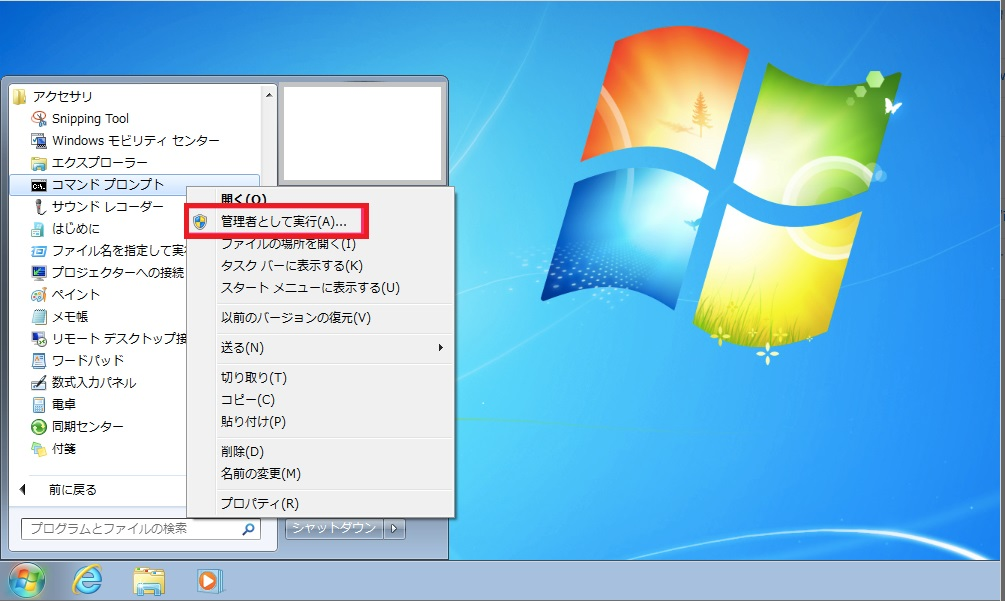 windows10-34