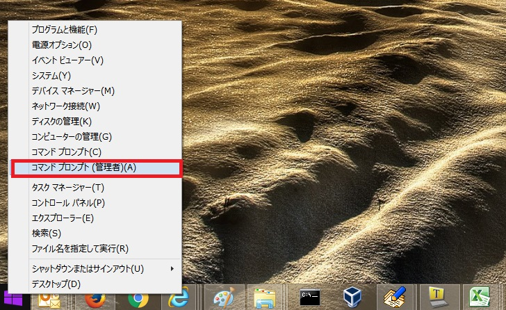 windows10-35