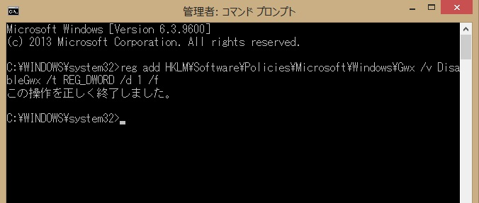 windows10-36
