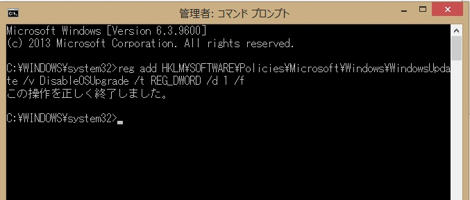 windows10-37