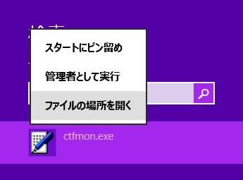 tips_04