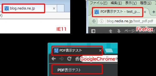 img_pdf00