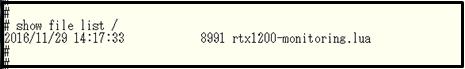rtx1200-monitoring-2