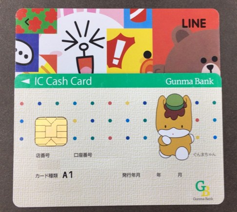 gunmabank_card