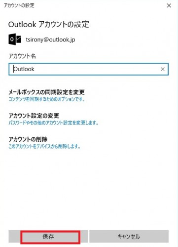 win10mail_09